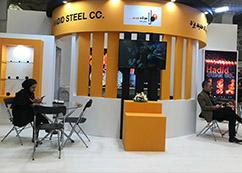 چهارمین نمایشگاه معدن و صنعت